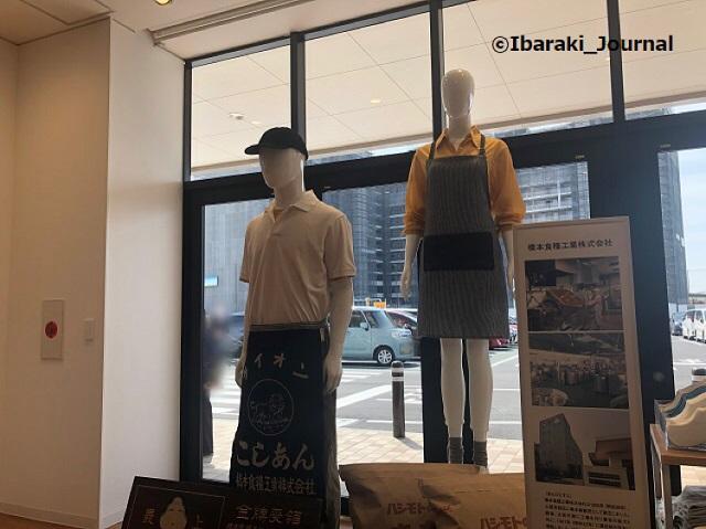 イオンタウン茨木太田はしもと食品さんIMG_0993