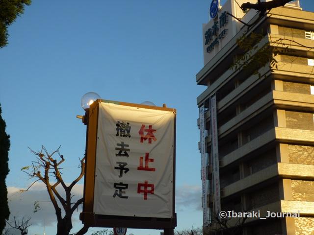 2014年1月茨木市役所そば市営駐車場案内