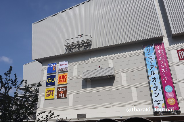 0424イオンモール茨木専門店IMG_0283