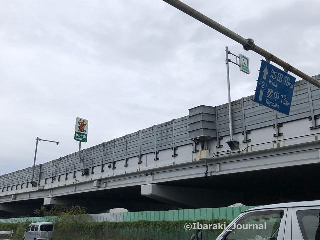13-0416近畿自動車道の茨木童子看板IMG_1620