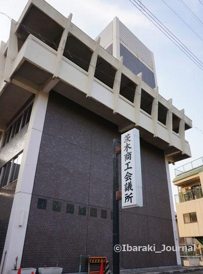 2014年4月茨木商工会議所