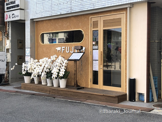 阪急茨木焼肉藤IMG_1452