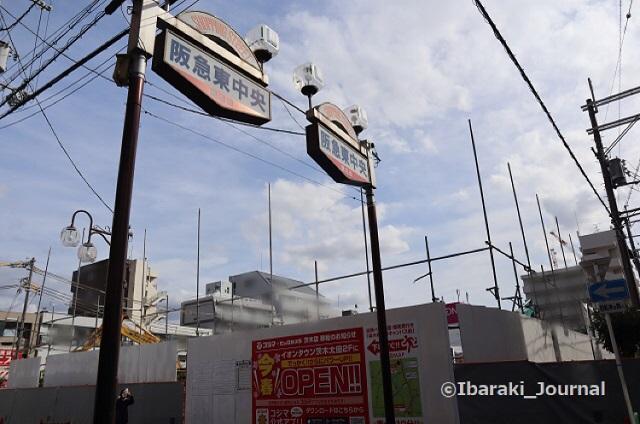 茨木阪急東中央ビックカメラコジマ工事1IMG_9292