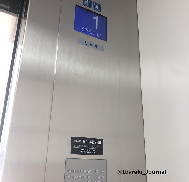 IMG_0988イオンタウン太田のフジテックエレベーター