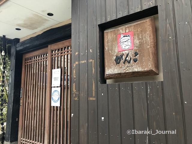 0414こがんこ入り口IMG_1566