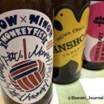 クラフトビール箕面平和酒造IMG_1921