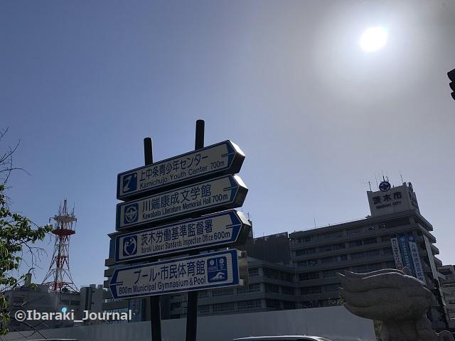 高橋信号桜通り側2-0427IMG_2036