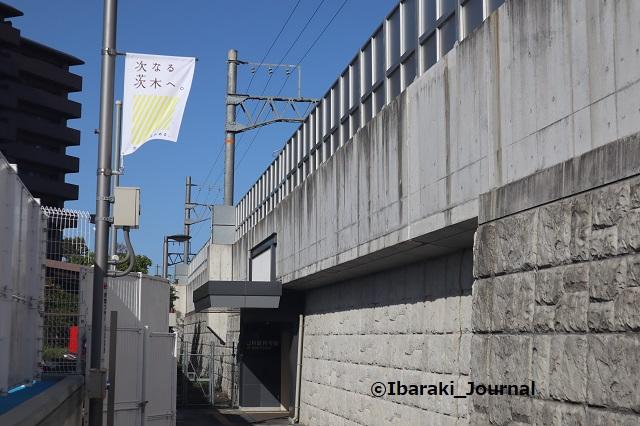 JR総持寺駅北側IMG_0372