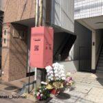 0409阪急のネイルの新店外観IMG_1442