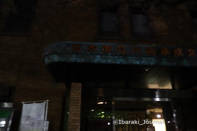0405-7川端康成文学館IMG_0055