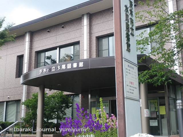 水尾図書館20210515141435_p