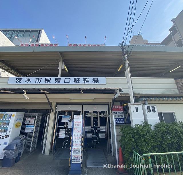 茨木市駅東口駐輪場IMG_3281