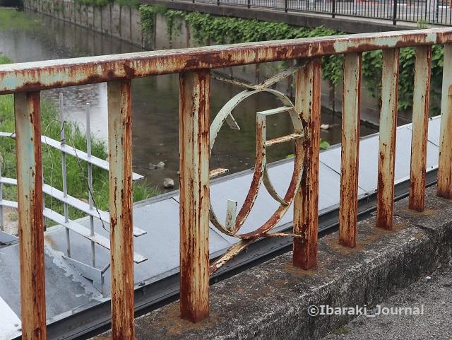 防領橋の沢の文字IMG_0498