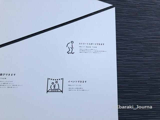 IBALAB芝生広場ピクトグラム1IMG_2113