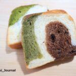 1-1222焼き立てパン凛のマーブル食パンIMG_7987