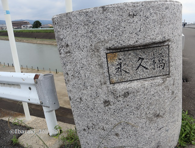 永久橋IMG_0735