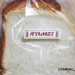 RYUHEI茨木店食パンパッケージIMG_8487 (2)