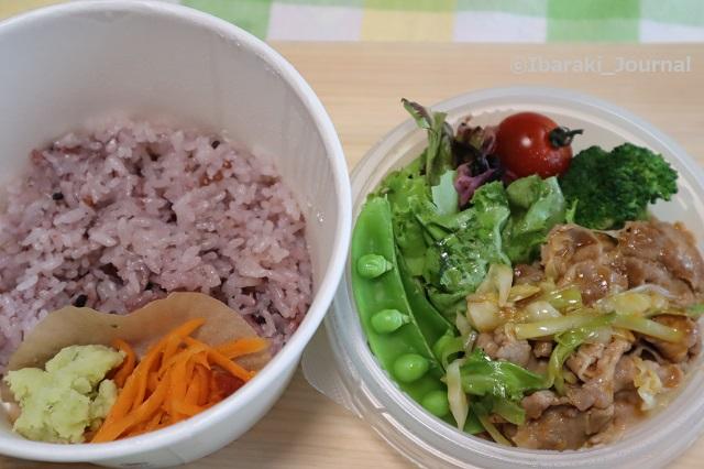 コモドキッチンのテイクアウトランチIMG_0547