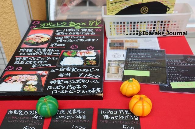 ハポロコお弁当のテイクアウトPOPIMG_0593