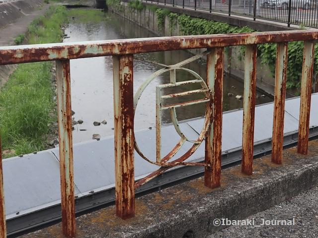 防領橋の良の文字IMG_0499