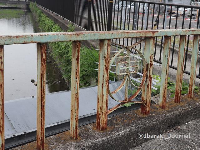 防領橋の東の文字IMG_0501