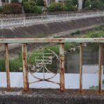 東沢良宜防領橋の文字IMG_0491