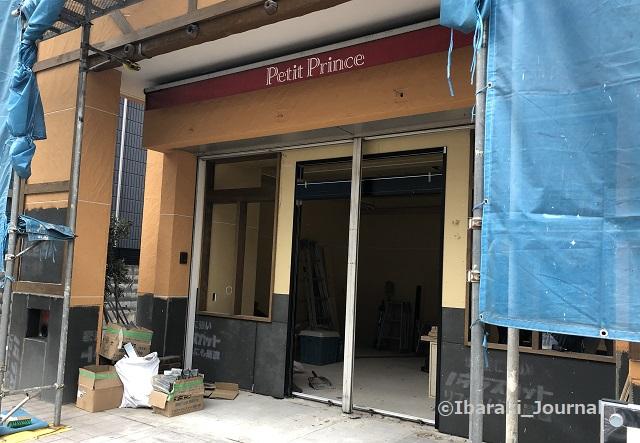 プチプランス工事中の入り口IMG_2877