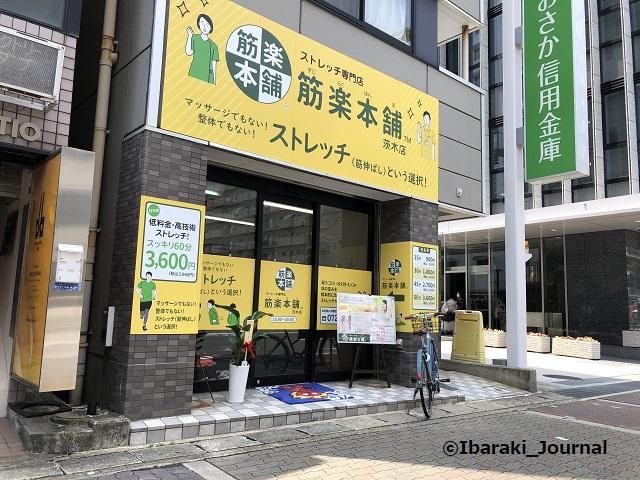 0624筋楽本舗外観IMG_3393