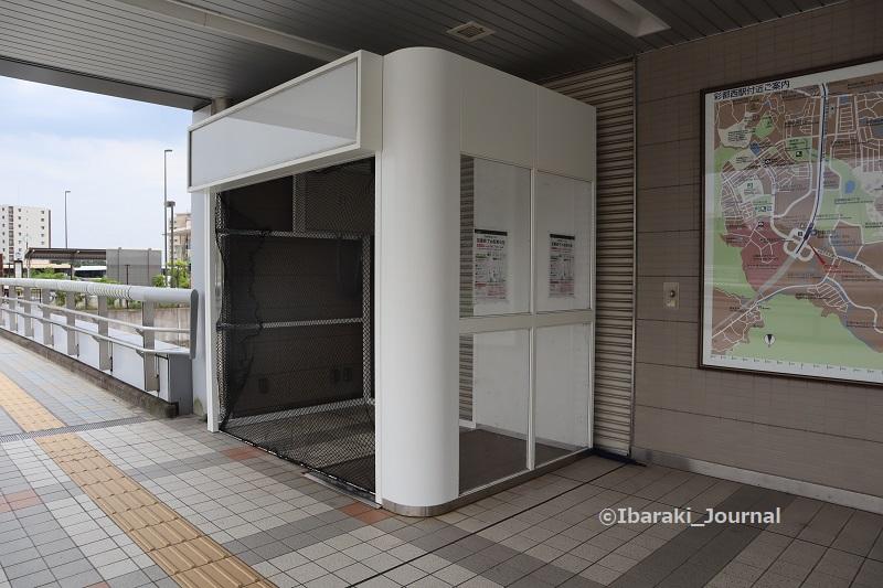 0622彩都西駅のボックスみたいな場所IMG_1714