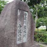 0620安威川茨木川合流の碑IMG_1544