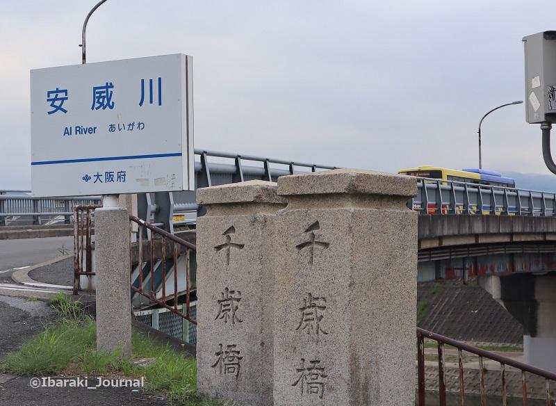 0622千歳橋のところIMG_1690