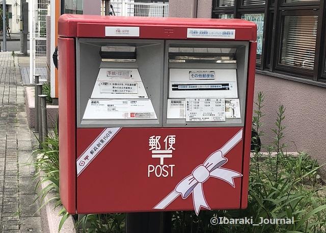 天王郵便局のポスト150周年IMG_2790