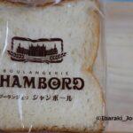 ブーランジェリシャンボール食パンパッケージIMG_8551