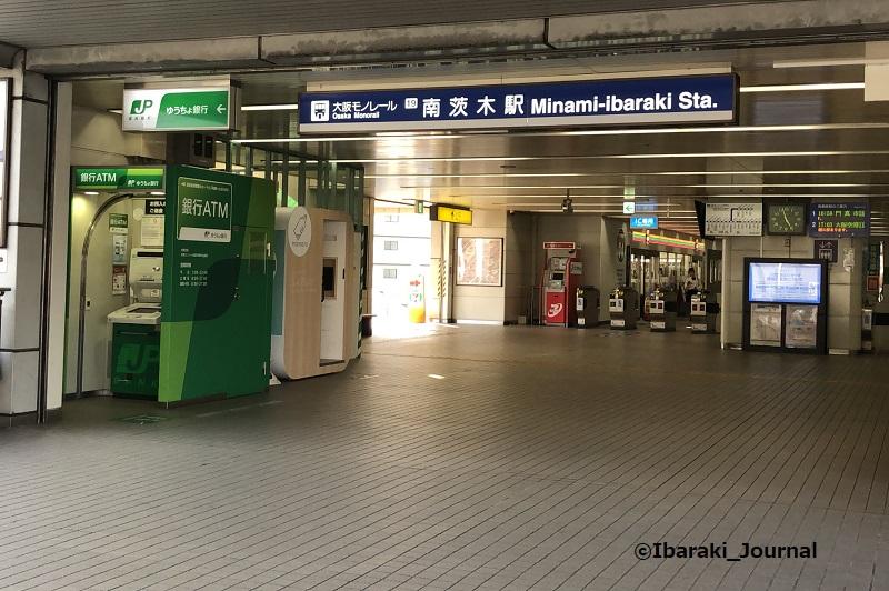 0621南茨木駅でIMG_3308