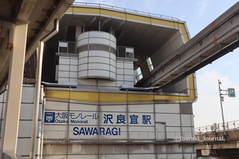 0621モノレール沢良宜駅IMG_1635