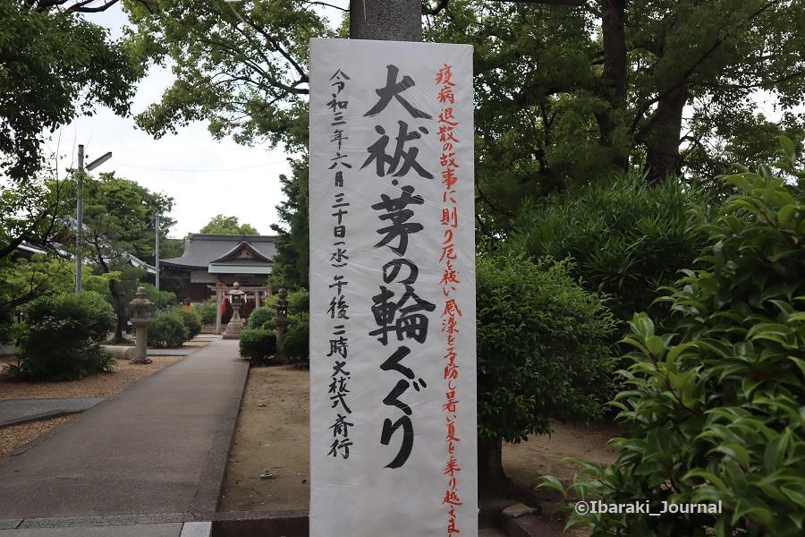 0629佐奈部神社境内の様子2IMG_1825