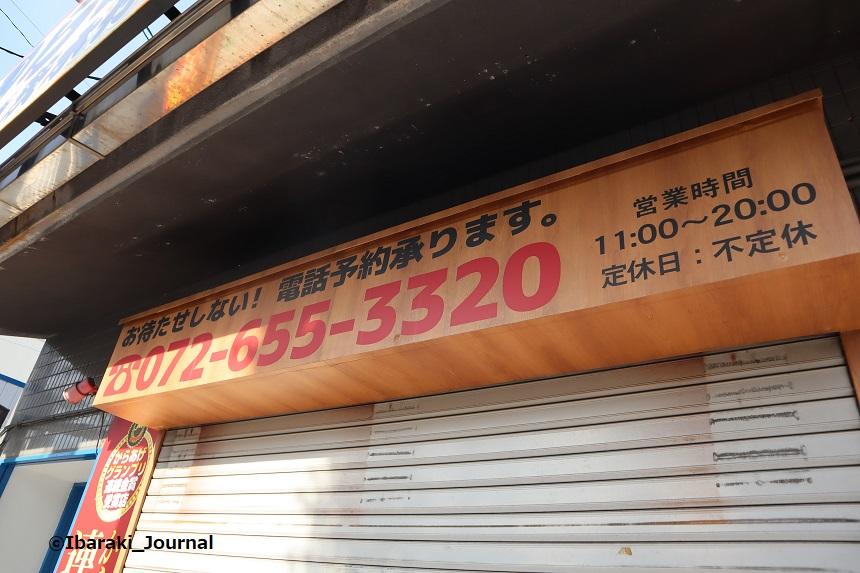 0614からあげ金と銀竹橋2IMG_1469