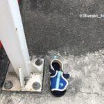 靴の落とし物IMG_3508