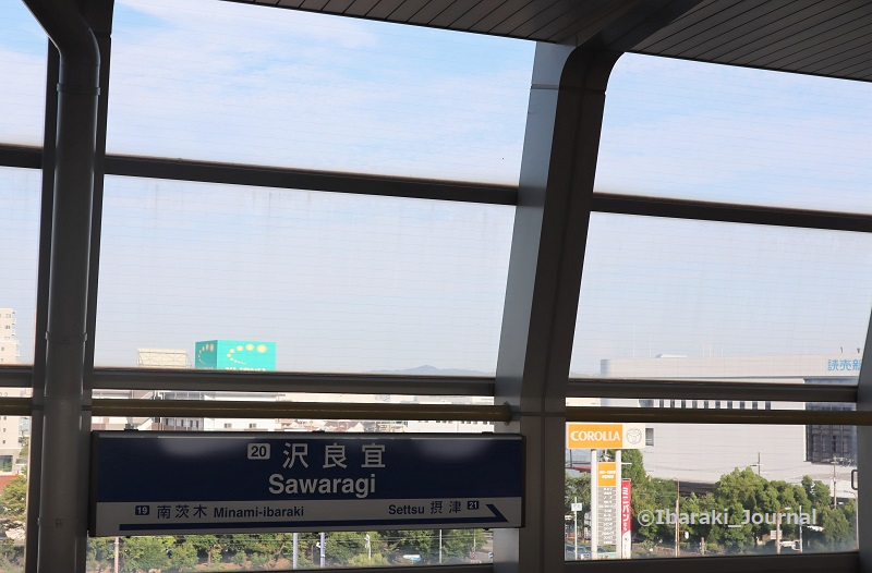 0621モノレール沢良宜駅IMG_1629 (2)