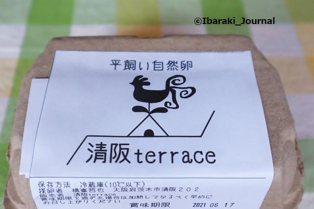 0602清阪さんたまごパッケージIMG_0949 (2)