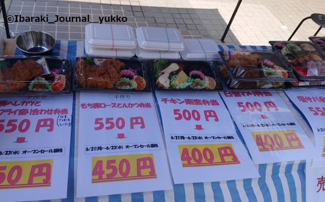 モリガキさんのお弁当いろいろDSC_0000_BURST20210623115102575