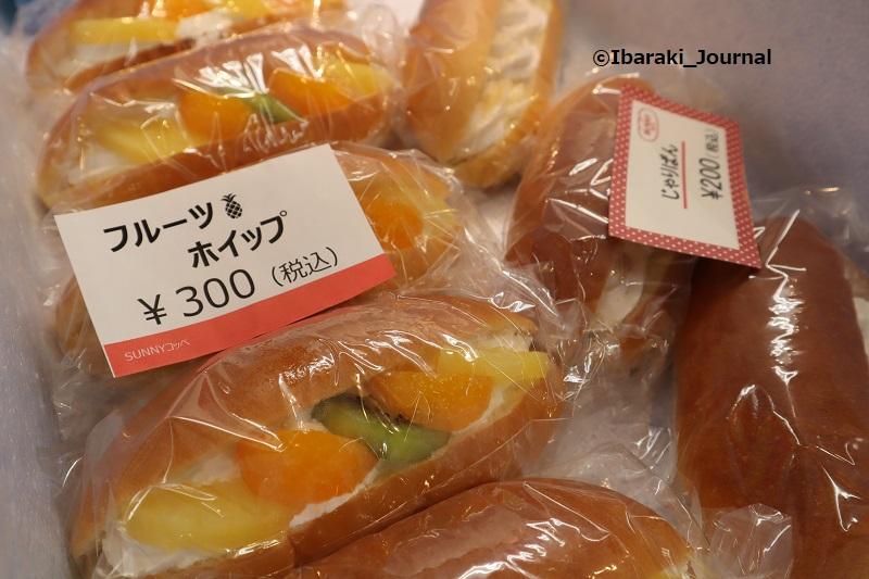 0621サニーコッペのフルーツホイップパンIMG_1637