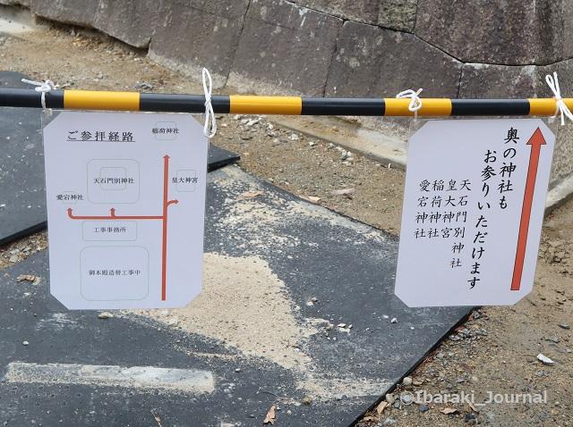 0606茨木神社の案内IMG_1044