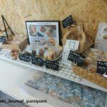 むすび結店内で焼き菓子販売DSC_1657