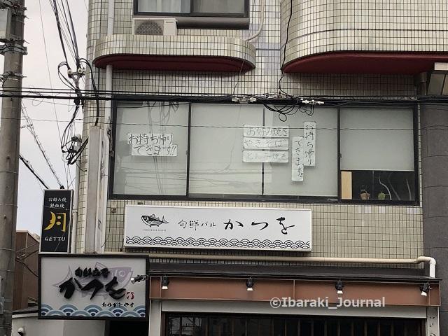 0606ゲッツさんテイクアウトOKIMG_2895