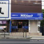 0528JR茨木東にアパマンできたIMG_2611