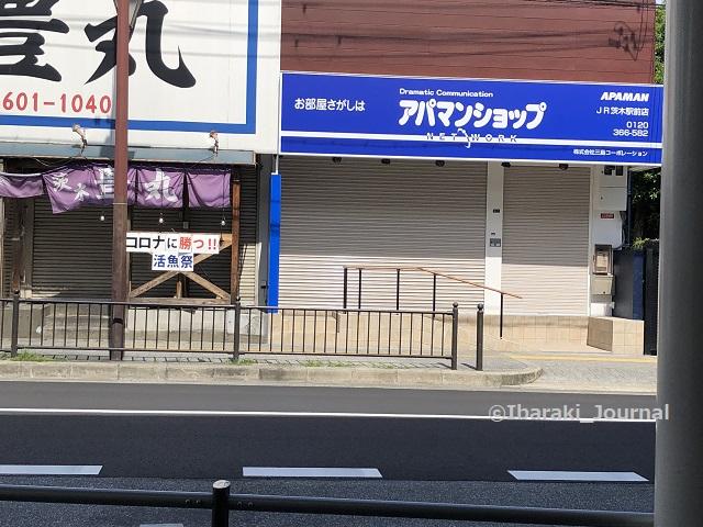 0607アパマンショップJR茨木東側IMG_2974