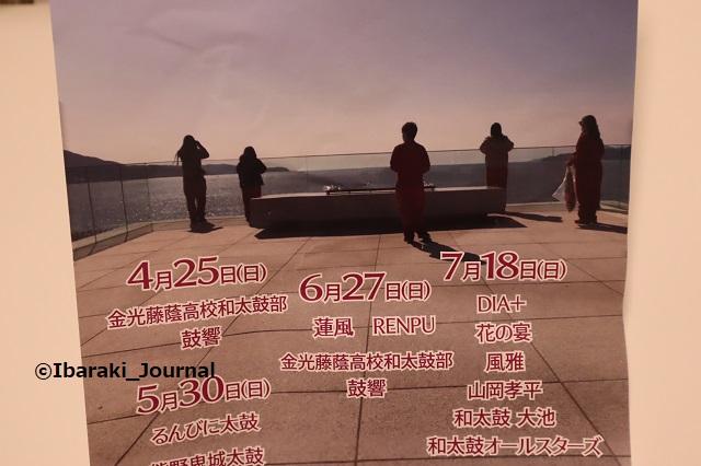 0711豊川コミュセンでのチラシIMG_2251