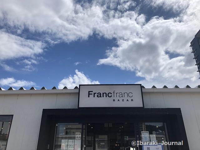 フランフランIMG_3837