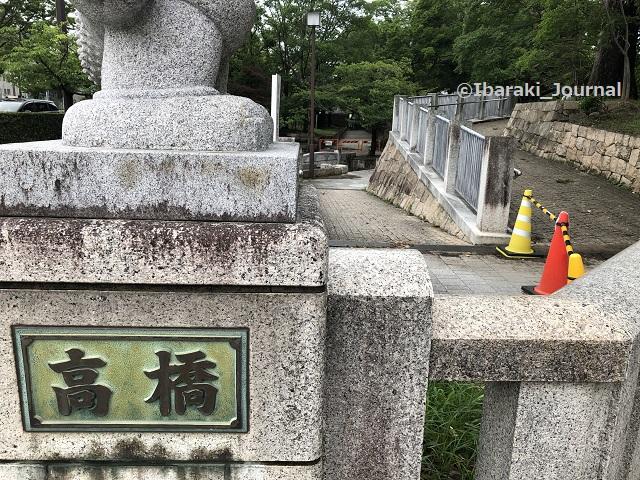 0708元茨木川緑地工事IMG_3663
